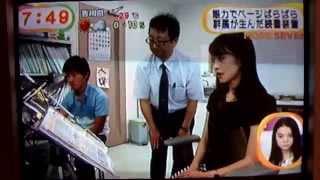 群馬大学 理工学部 中沢研究室 ページめくり機と電動車椅子の紹介。 太...