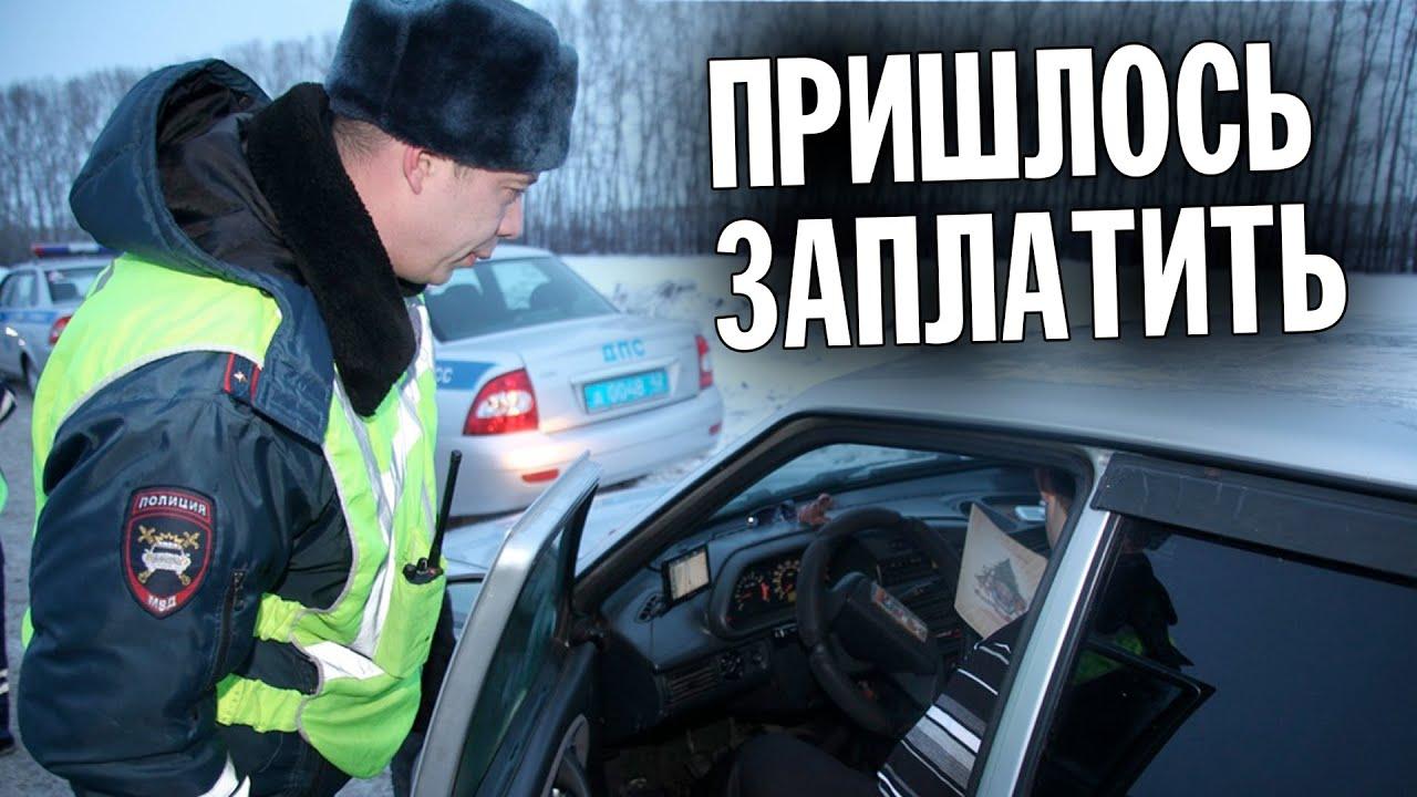 Полиция остановила по дороге на КОП, пришлось заплатить штраф и закрыть сезон! Поиск золота с RUTUS