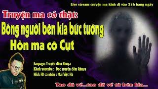 TRUYỆN MA CÓ THẬT - BÓNG NGƯỜI BÊN KIA BỨC TƯỜNG và HỒN MA CÔ CỤT  - Live stream Quàng A Tũn