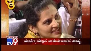 Pranesh Comedy Express| Pranesh Comedy Show | Pranesh Hasya | Pranesh Kannada Comedy