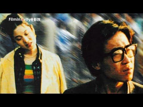 开始与巅峰 贾樟柯《小武》 Jia Zhangke Xiao Wu Film Review