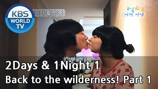 2 Days and 1 Night Season 1 | 1박 2일 시즌 1 - Back to the wilderness!, part 1