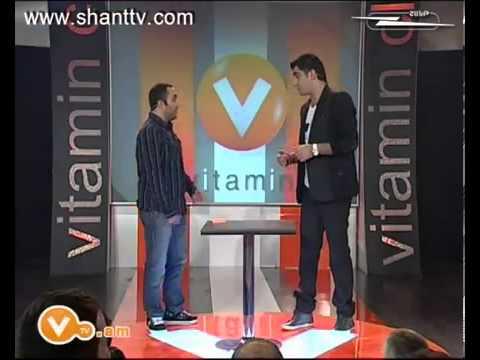 Vitamin Club 65   Xanut Vortex Amen Inch Ka Arman Vache
