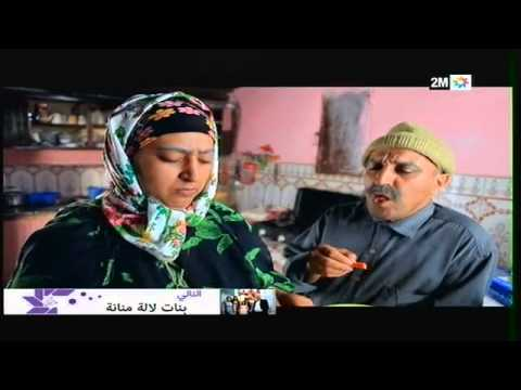 Lcouple  EP 01 : برامج رمضان  لكوبل الحلقة