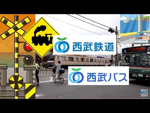 Level crossing-Traffic of car Japan(tokyo)seibu-ikebukuro line