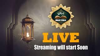 Ubqari Live Stream | Program | Jadu Kaise Hota Hai? Kaise Toot Ta Hai | 01 June 2020 | 3:00 PM