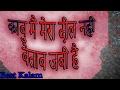 Download Qabu Main Mera Dil Nahi Betab Jabi Hai    Moin Afzal Chand    Best Kalam MP3 song and Music Video