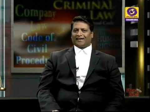 Legal Programme | Corporate law | 10-02-2019 | DD Chandana