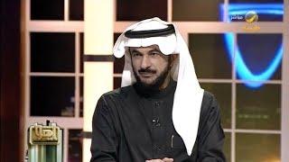 أسئلة حول العلاقة الزوجية في حوار مع د. طارق الحبيب