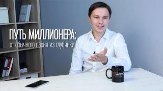 видео Алексей Попов