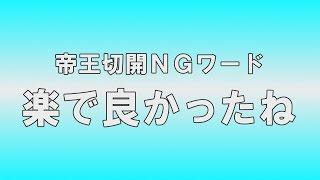 専門家としてNHK「あさイチ」にも出演した 帝王切開カウンセラー細田...