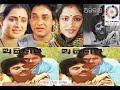 Chagala Pabana Chagala -ଚଗଲା ପବନ ଚଗଲା... Abhilasha -Odia Cinema song by OdishaonlineTV