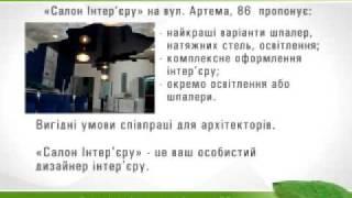 Обои, свет, выключатели - купить в Днепропетровске(, 2011-10-29T16:16:58.000Z)