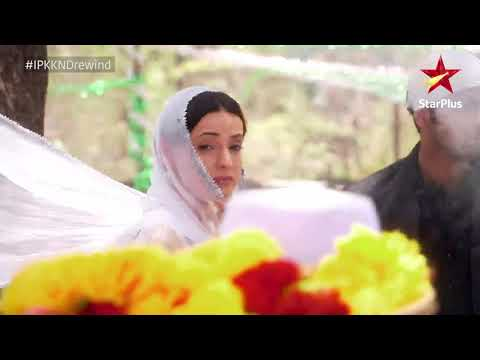 Iss Pyaar Ko Kya Naam Doon   Love unexpected thumbnail