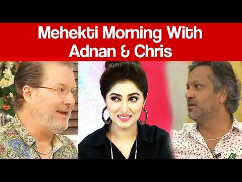 Mehekti Morning - 3 Aug 2017 - Adnan Ansari & Chris - ATV