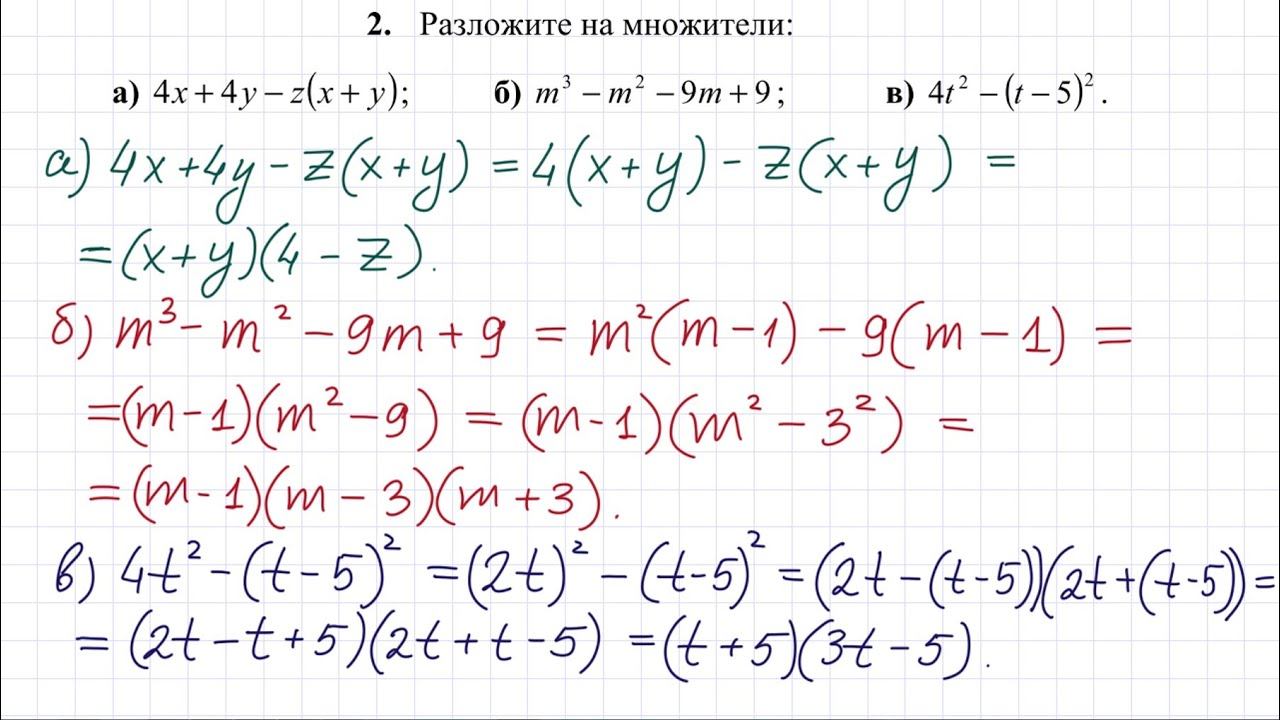 Диагностическая работа по математике 2018год 9 класс