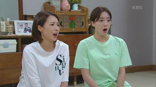 """""""엄마 진짜 이상해!""""마음이 조급해서 결혼시키려는 박준…"""
