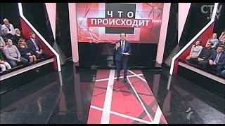 Спорт в Беларуси почему мало результатов: «Что происходит»