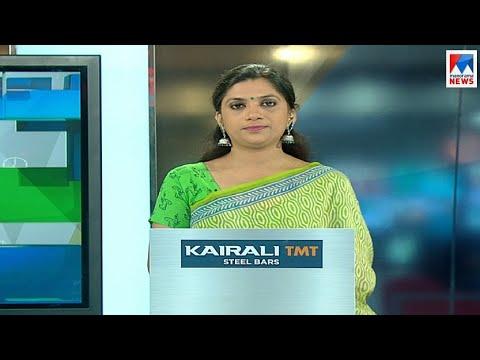 എട്ടു മണി വാർത്ത | 8 A M News | News Anchor -  Dhanya Kiran | December 29, 2018