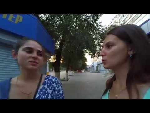казахстан костанай знакомства