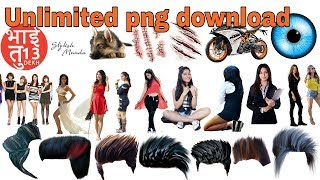 Download all to all png / All png download here 2017 / How to download png for picsart