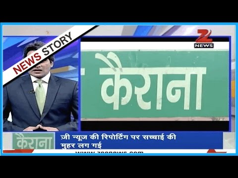 DNA: NHRC approved report on