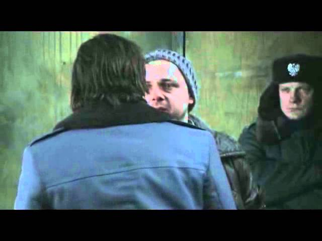 Dom zły (2009) -  trailer