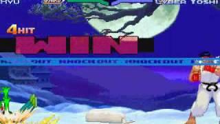 SS MUGEN All Stars #62 - SF3 Ryu(me) vs. Cyber Yoshi