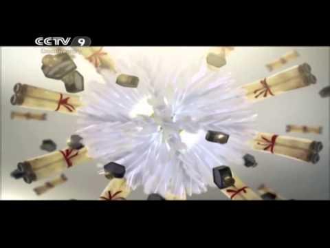 CCTV 9 Documentary - znělka / opening / jingle