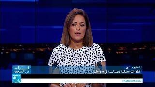 """إيران قلقة من """"الرمال المتحركة"""" في سوريا!!"""