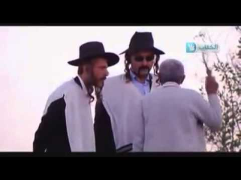 Camera cacher Palestine