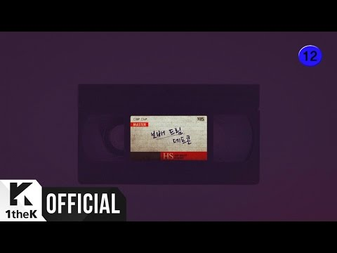 [MV] Defconn(데프콘) _ Bobae Dream(보배드림)