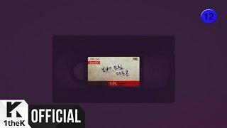 [MV] Defconn(데프콘) _ Bobae Dream(보배드림) Mp3