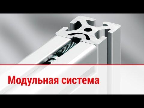 Автоматический крепежный комплект ИТЕМ