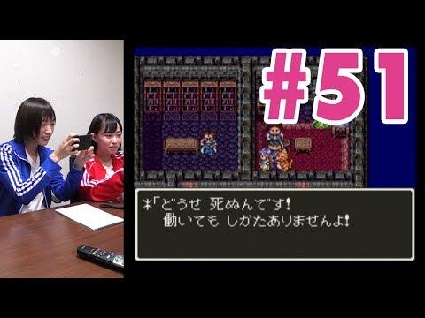 NMB48の石塚朱莉(あんちゅ)がドラゴンクエスト3を実況 Part51 毎週火金19時に更新! チャンネル登録お願いします→http://goo.gl/2HToCM 石塚twitter...
