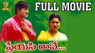 Preyasi Raave Full Movie | Srikanth | Raasi | Sanghavi | Ramanaidu | Suresh Productions