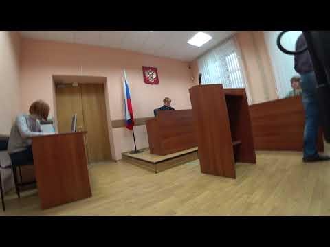 Судья Рыбина Н С при виде видеокамеры испугалась убежала из зала суда и вызвала пристава г Ярославль