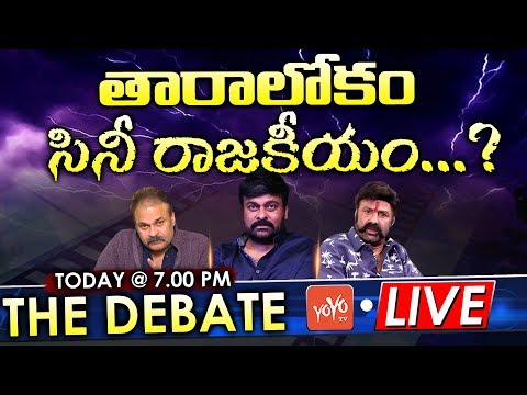 LIVE: The Debate On Telugu Film Industry Controversies | Balakrishna Vs Chiranjeevi |YOYO TV Channel