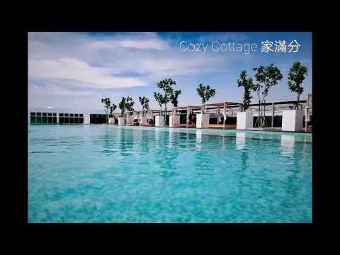 Cozy Cottage 家滿分~Airbnb Sutera Avenue Sabah ,  Kota Kinabalu .