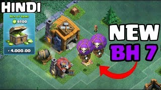 (HINDI) NEW BUILDER HALL 7 UNLOCK , GIANT CANNON, DROP SHIP AMD MUCH MORE (SAM1735)