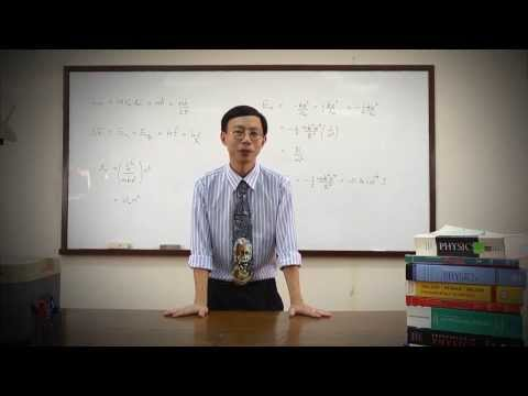 วิชาฟิสิกส์ - บทเรียน ทฤษฎีอะตอมของโบร์และความไม่สมบูรณ์ของทฤษฎีของโบร์