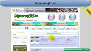 MonitoringFF.ru - Мониторинг игр с выводом денег(Ссылка на мониторинг: http://monitoringff.ru., 2015-09-30T18:32:45.000Z)