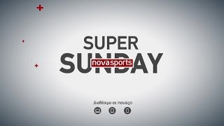 Super Sunday στο Novasports!