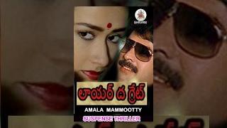 Lawyer The Great Movie Mounam Sammadham  Telugu Full Movie  Amala, Mammootty, Sarath Kumar