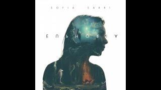 Sofia Sarri - Ingen Vinner Frem Til Den Evige Ro (Official Audio)