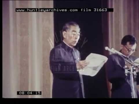Peking or Beijing in the people's republic of China, 1974 -- Film 31663