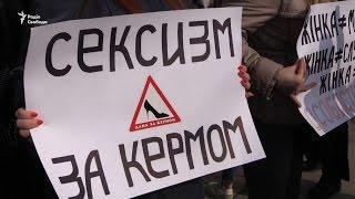 Феміністичний марш у Києві  не без інцидентів