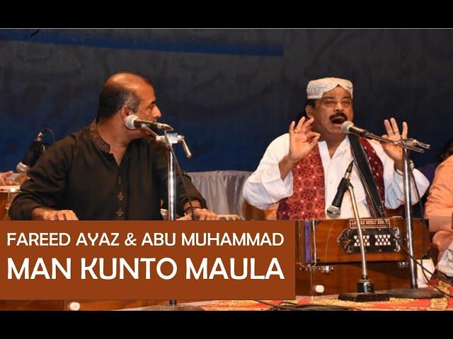 Man Kunto Maula   Fareed Ayaz & Abu Muhammad   10th Aalmi Urdu Conference   ACPKHI   #URDUCONFERENCE