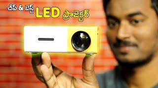 Budget LED Projector | YG-300 LCD LED Projector Unboxing & Review | By Telugu techworld