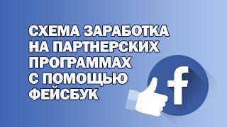 #проверка Белая схема заработка от 5000 рублей в неделю